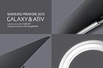 Samsung dévoile ses nouveautés lors du PREMIERE 2013