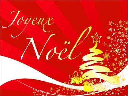 Soft-Alternative vous souhaite un Joyeux Noël !!!