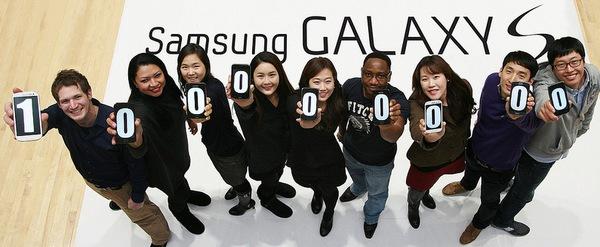 Plus de 100 millions de Galaxy S déjà vendus !